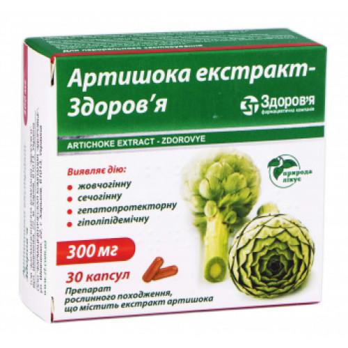 Артишок для похудения для быстрого и эффективного похудения на your-diet.ru. | здоровое питание, снижение веса, эффективные диеты