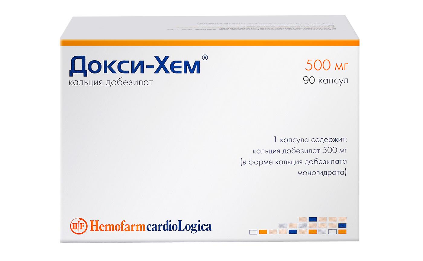 Доксиум - инструкция по применению