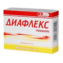 Состав «орцерина» – инструкция по применению, дозировка, показания, когда лекарство не рекомендовано, цена, аналоги, отзывы