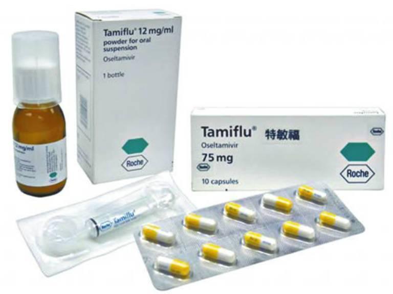 Тамифлю: инструкция по применению, аналоги и отзывы, цены в аптеках россии