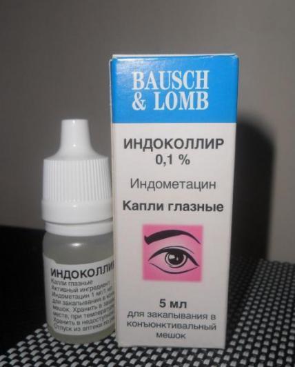 Индоколлир глазные капли: инструкция по применению, аналоги и отзывы