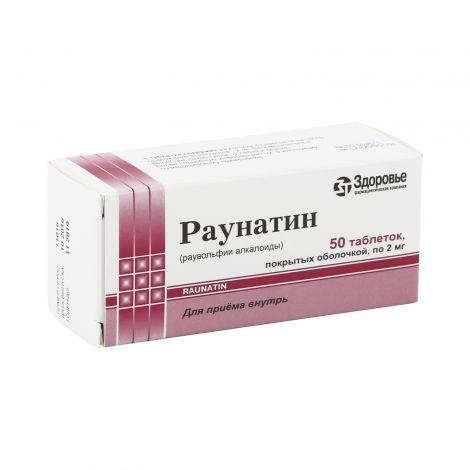 От чего помогает препарат раунатин и инструкция по его применению