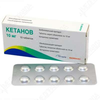 Кетанов — препарат от сильной боли