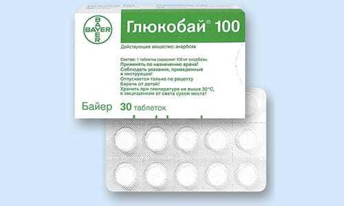 Лекарство глюкобай, которое назначают при диабете