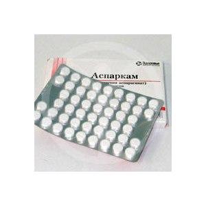 Инструкция по применению «аспаркама»: для чего и от чего назначают препарат