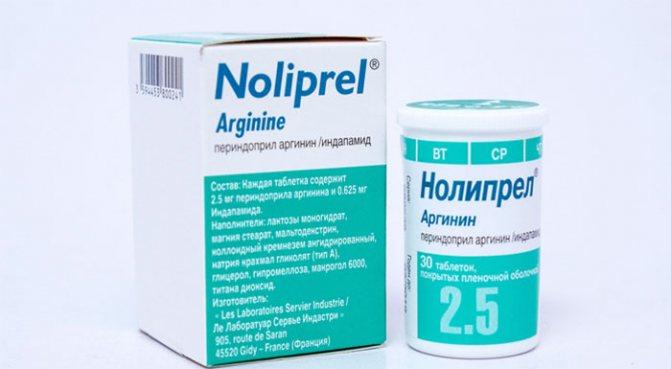 Перинева: фармакологические свойства, инструкция по применению, цена, аналоги и отзывы о препарате