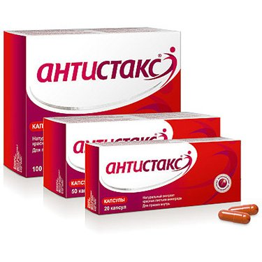 Аналоги капсул антистакс