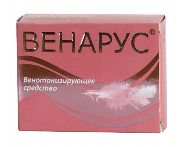 Как пить таблетки венарус при геморрое курс лечения