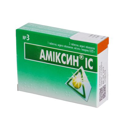 Амиксин – инструкция по применению, показания, дозы, отзывы
