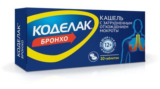 Коделак бронхо (codelac broncho) таблетки. отзывы, инструкция по применению, аналоги, цена
