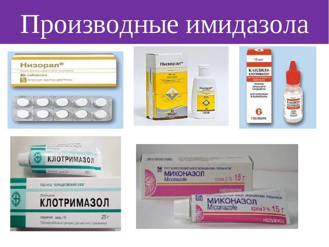 Недорогие заменители препарата низорал: топ 11 аналогов