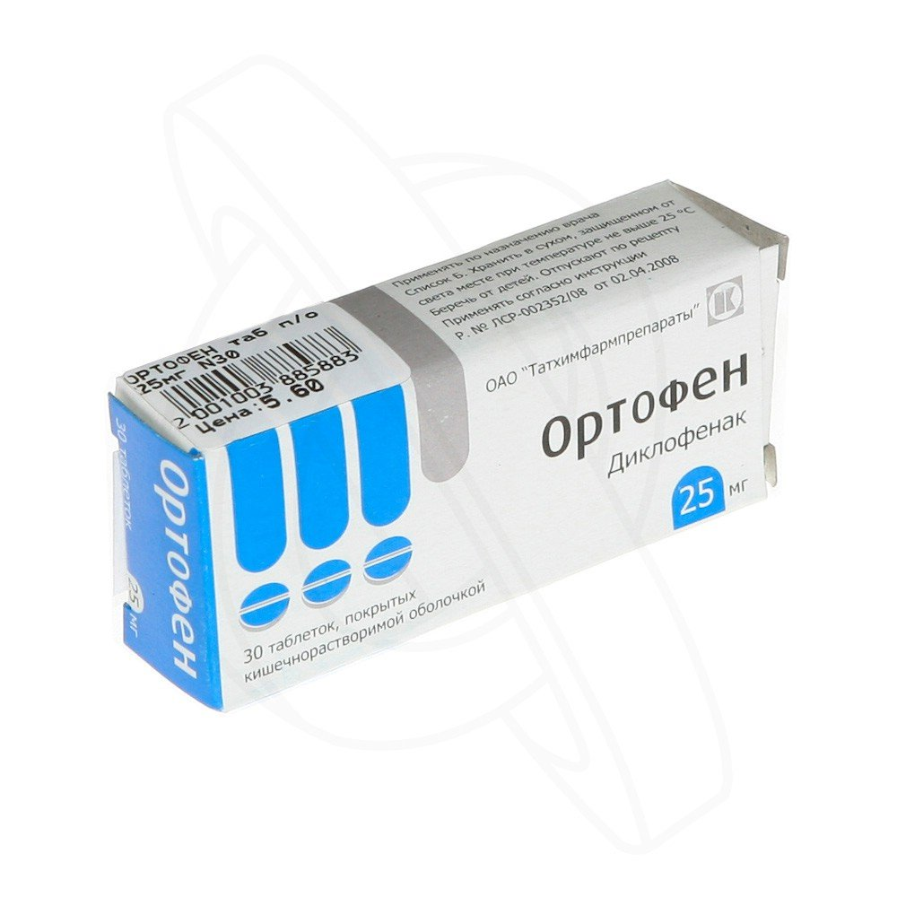 Реопирин: инструкция по применению, отзывы, цена