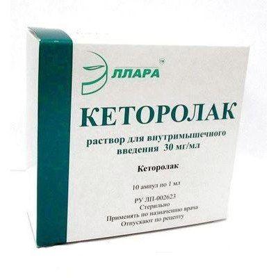 Кеторол гель инструкция по применению