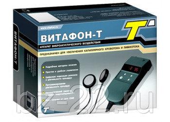 Аппарат витафон: подробная инструкция, от чего помогает