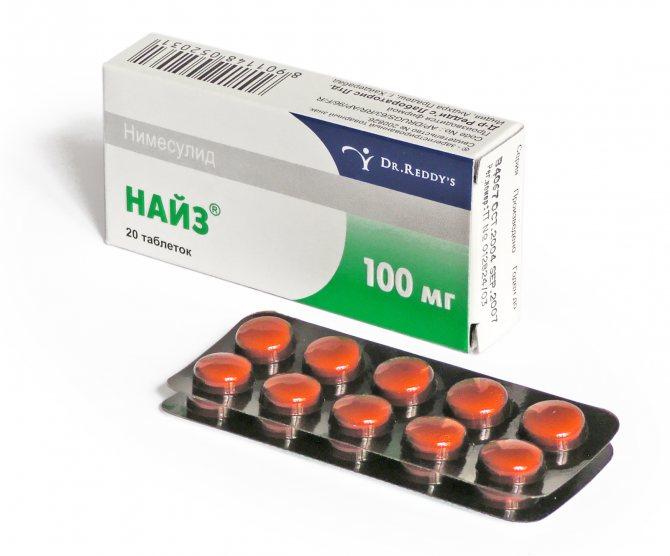Таблетки нобедолак: инструкция по применению, этодолак dc (98%) в пересчете на этодолак 400 мг