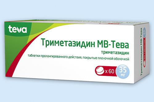 Триметазидин-тева