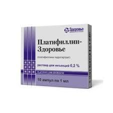Платифиллин – инструкция по применению, показания, аналоги
