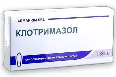 Залаин суппозитории - официальная инструкция по применению