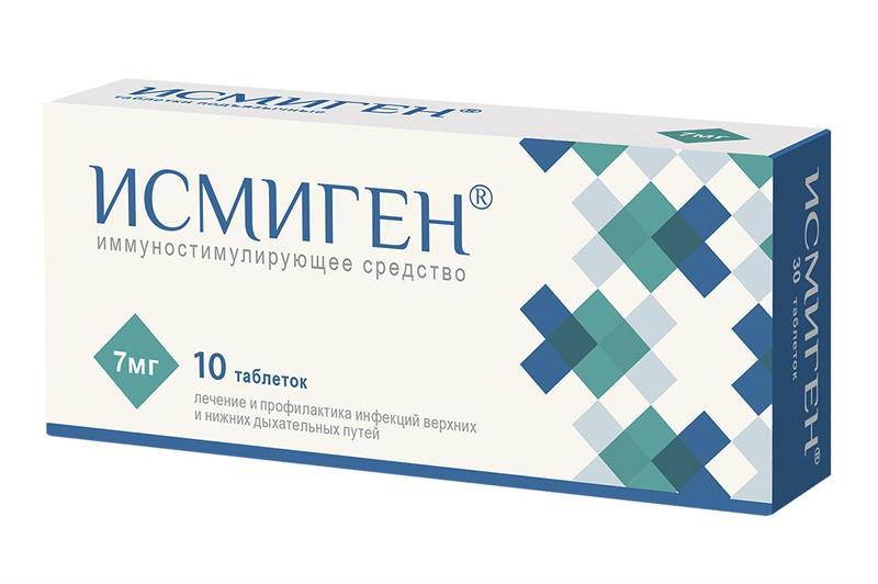Имудон для детей: инструкция по применению детского препарата, отзывы, комаровский, аналоги