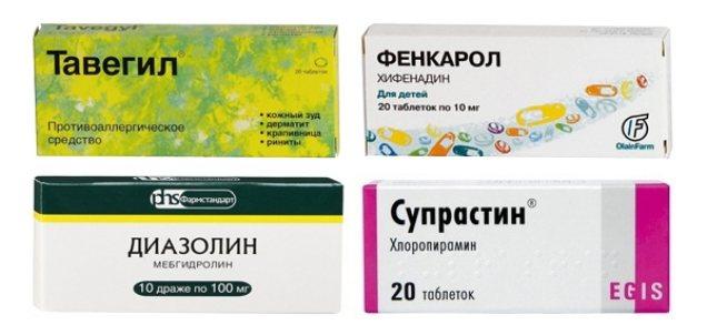 Тавегил: инструкция по применению, аналоги и отзывы, цены в аптеках россии