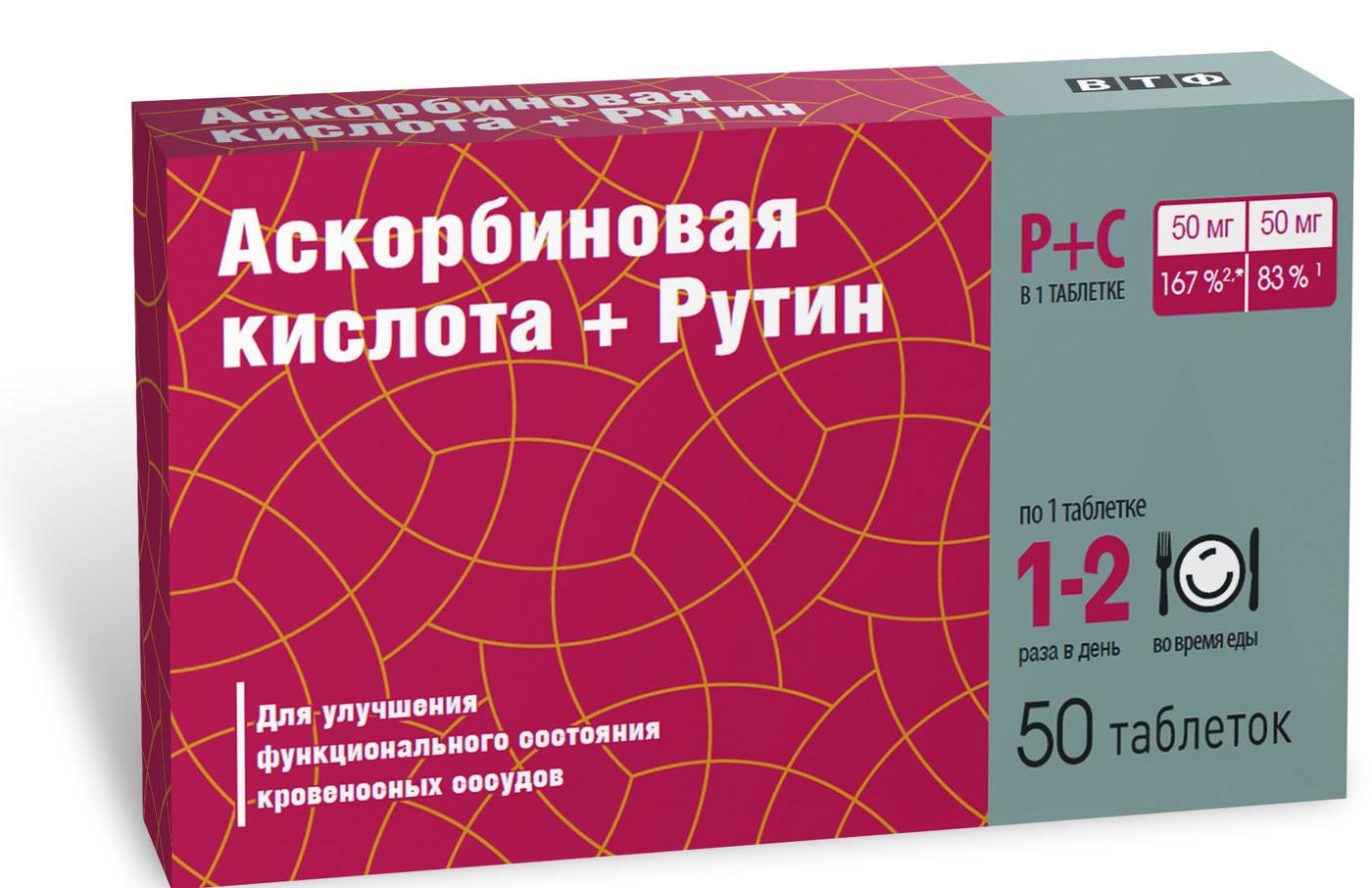 Рутин: описание и аналогичные препараты