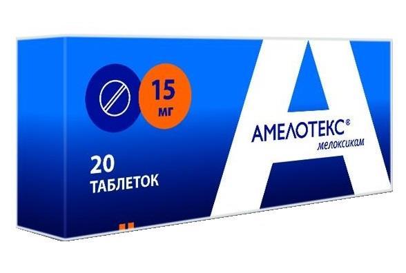 Амелотекс: инструкция по применению, побочные эффекты, отзывы