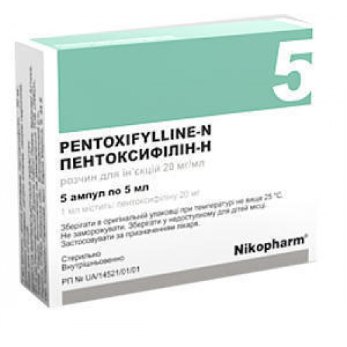 Пентоксифиллин – инструкция по применению, отзывы, цена, таблетки