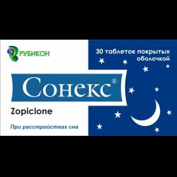 Зопиклон официальная инструкция. зопиклон: инструкция по применению, аналоги и отзывы, цены в аптеках россии