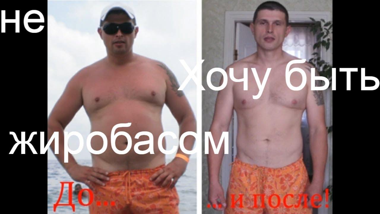 Про дробное питание - дробное питание отзывы - запись пользователя volga (volga2010) в сообществе клуб стройнеющих - babyblog.ru