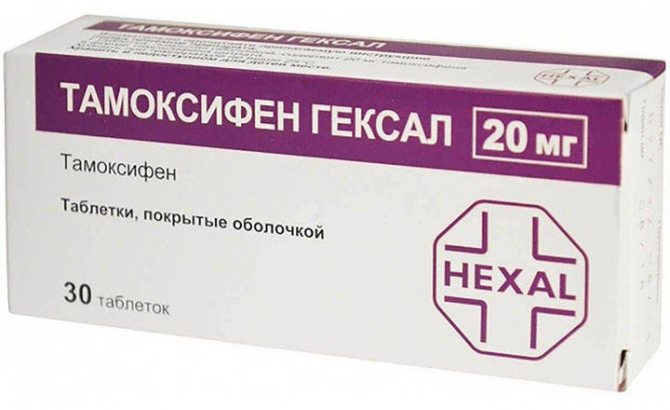 Тамоксифен и кломид в бодибилдинге — sportwiki энциклопедия
