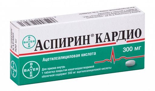 Аспирин кардио: инструкция по применению и для чего он нужен, цена, отзывы, аналоги