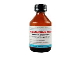 Цитраргинин, препарат для лечения расстройств печени