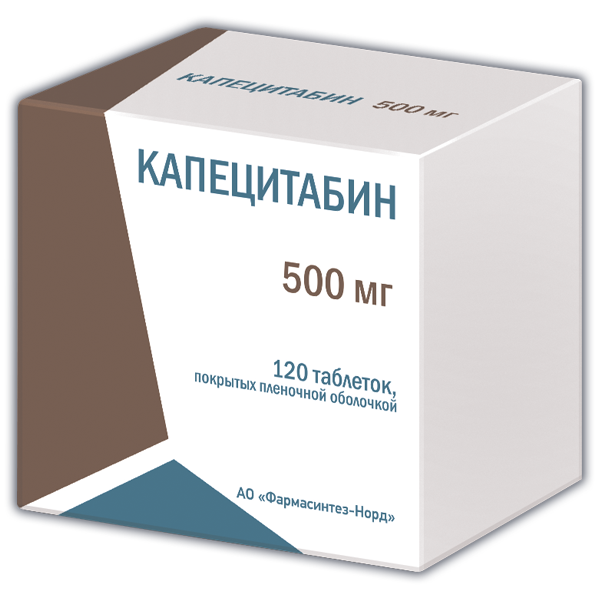 Капецитабин (capecitabine)