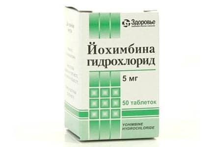 Препарат гутрон