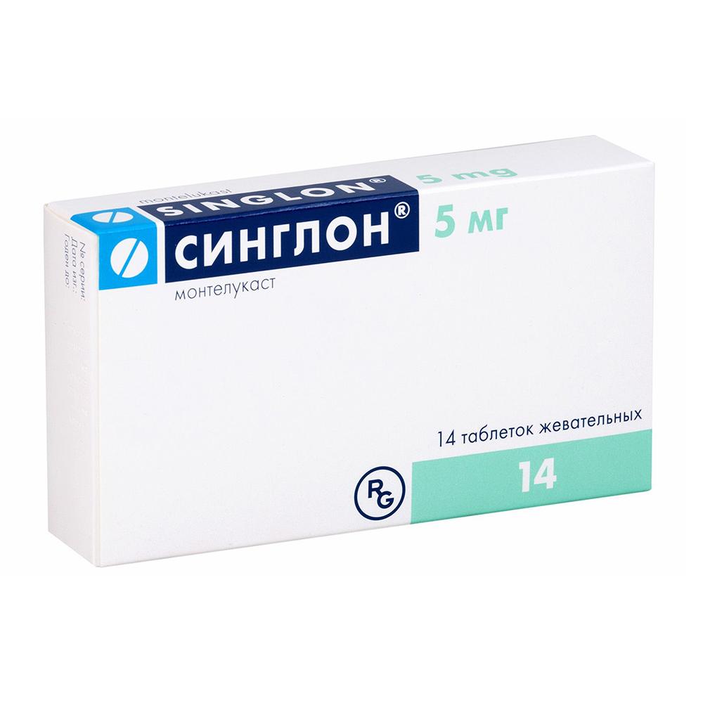 Синглон: инструкция по применению, аналоги и отзывы, цены в аптеках россии. синглон: инструкция по применению существуют ли аналоги