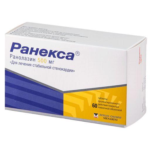 Ранекса 1000 мг таблетки №60