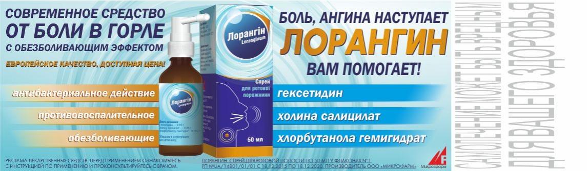 Инструкция по применению спрея и аэрозоля каметон для взрослых, детей и при беременности
