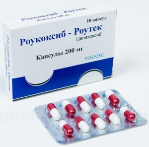 Дилакса: таблетки 100 мг и 200 мг