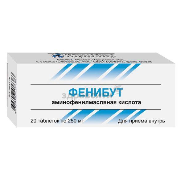 Фенибут: инструкция по применению, отзывы пациентов, принимавших препарат, цена, аналоги, побочные действия