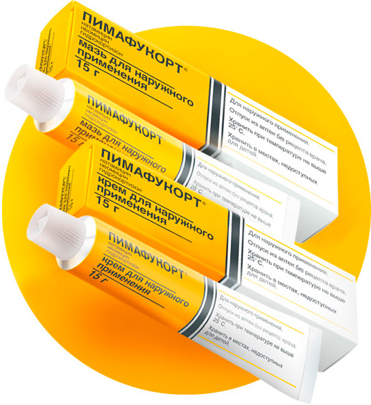 Полькортолон (таблетки, аэрозоль, мазь, крем): инструкция по применению