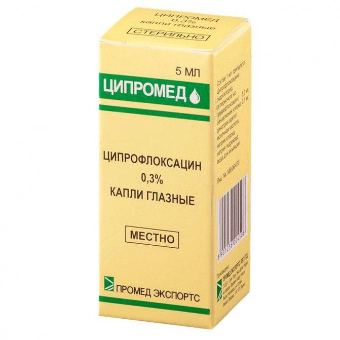 Ципромед (cipromed) глазные капли. цена, инструкция по применению, аналоги