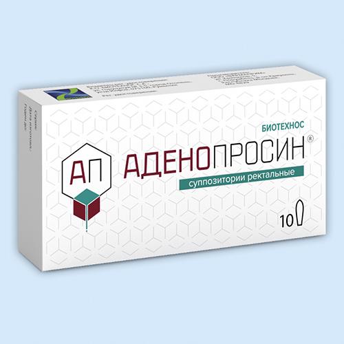 Аденопросин отзывы