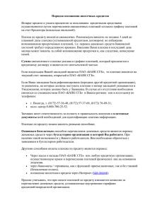 Синдром гийена-барре - острая аутоиммунная невропатия - острый полирадикулит