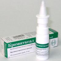 Кромогексал – капли в нос: инструкция по применению, противопоказания