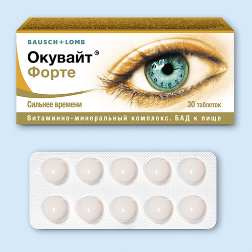 Витамины для глаз окувайт лютеин (форте)