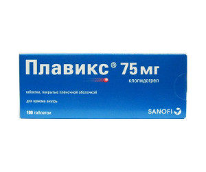 Плагрил: таблетки 75 мг