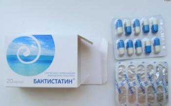 Препарат: закофальк в аптеках москвы