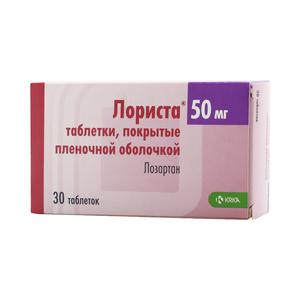 Как правильно использовать препарат лозап 50?