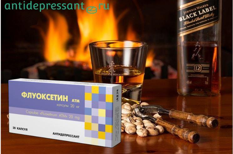 Мифы про флуоксетин
