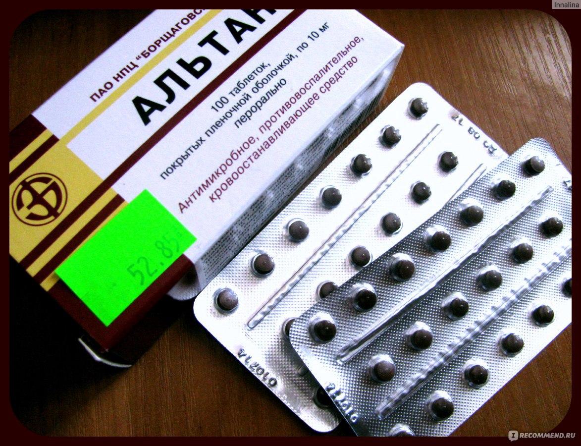 «альтан» (таблетки): инструкция к препарату, отзывы